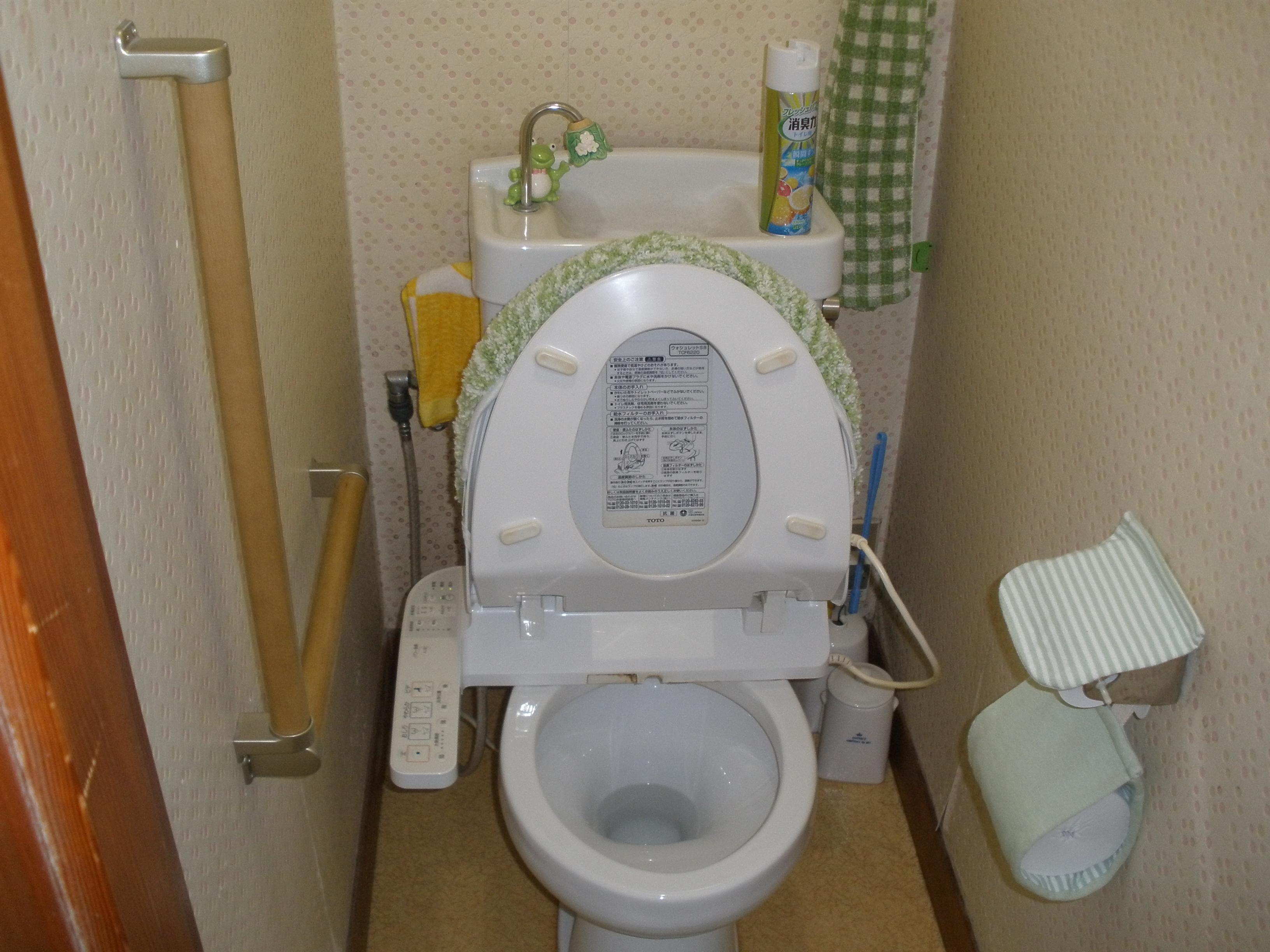 トイレ | 清凌電設株式会社